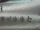 专业菜谱设计(荣科广告)