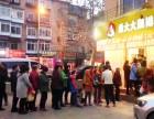 北京鸡排店加盟哪家好? 香大大鸡排利润怎么样?