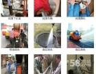 温州同仁花园 发展大厦 旭阳大厦 疏通马桶洗脸盆 洗菜盆地漏