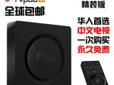 TVpad3 M358全球华人网络播放器 IPTV安卓双核机顶盒
