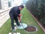 广州白云区地下管道漏水检测-白云区下水管道清洗