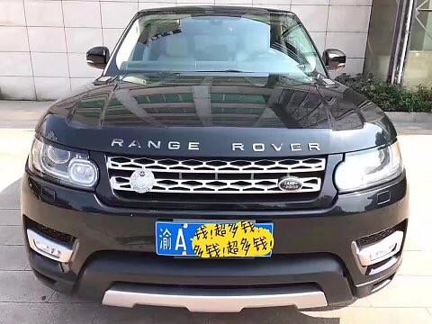 广州低价债权转让 路虎揽胜运动版3.0T越野车一台