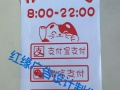 免费设计 喷绘布标 名片印刷 LED灯箱可送货上门