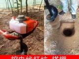 山东英达植树挖坑机 可定做挖坑机 打洞地桩机 新款新型