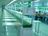 广州流水线销售