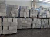 回收废铝精益求精,铸造品质的典范