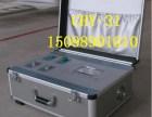 多功能臭氧发生器CHY-31 便携式 三类证件 全国包邮