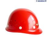 全戴 C-16高强度透气型ABS 工程 建筑安全帽