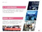 2019年5月份52届上海美博会