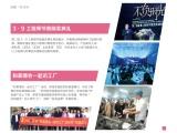 2021年广州美博会-广州2021年美博会