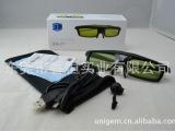 unihank现货供应 主动式3D立体眼镜 DLP投影仪专用 快