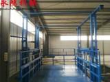 吉林延边用车间升降机,固定式仓储杂物电梯多少钱一台