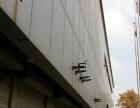 威尼斯 写字楼底层商铺(中介勿扰)