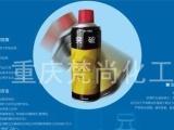厂家直销 万能防锈润滑剂/中性松动剂/清