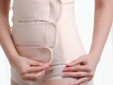 产后收腹带 产妇用品月子带 束腹带 剖腹