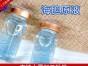 化妆品工厂代加工贴牌OEM/ODM定制海胆原液保湿补水