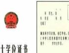 2016年夏季长沙理工大学自考本科通过班报名注册开