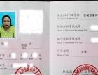 珠江花城专业催乳师上门催乳开奶、胀奶、乳腺炎、断奶