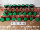 APC-200冲床离合器电磁阀,肯岳亚超负荷装置-YU JA