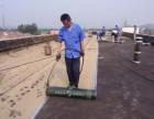 哈尔滨防水堵漏 环氧地坪公司