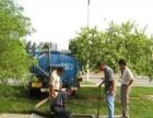 佛山好运来环卫专业疏通下水道、厕所、清理化粪池
