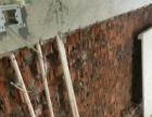 专业打墙、拆除、破地、钻孔、铲灰、开门洞、打扫脚线