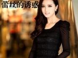 2013春季新款打底衫 女长袖蕾丝低领网