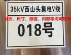 智鹏铝反光标识牌 线路杆号牌 消防警示标示牌 道路安全指示牌