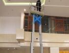 出售高空作业平台(升降机)4M-24M