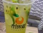 【郑州雨果爱手工饮品】加盟/免费加盟/项目详情