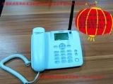 东莞横沥无线固话 包月电话 移动无线座机
