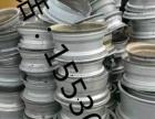 秦皇岛常年回收废铜电缆废铅电瓶铝线黄铜蓄电池变压器