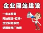 精美 专业 稳定 实惠的深圳网站建设 独立设计