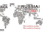翻译公司 小语种翻译 承接全国翻译业务 西语翻译 法语翻译
