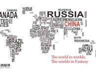翻译公司,法语翻译,西语翻译,俄语翻译,韩语翻译,小语种翻译