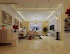 江苏刘师傅装修施工队 承接室内外装修装潢