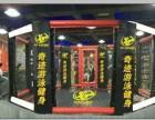 供应厂家直销拳击器械拳击台擂台八角笼格斗笼健身器材