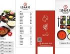 玉溪米线米粉技术培训_云南青和小锅米线加盟