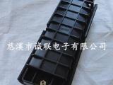 【新疆专用】高品质24芯光缆接头盒24芯光缆接续盒