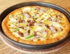 千寻的美味披萨加盟费用多少