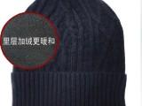厂家直中老年加厚毛线帽子 里层加绒针织帽 男女 秋冬天 保暖冬帽