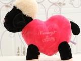 羊年吉祥物 毛绒玩具肖恩羊 爱心羊公仔 绵羊公仔 一件代发