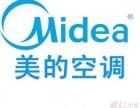 欢迎访问 荆州市 沙市美的空调售后维修 空调维修电话