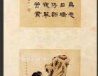 8月24.25号海外买家代表亲临公司征集各类藏品