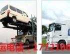 长春到三亚轿车托运多少钱 长春到三亚轿车托运