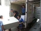 涿州市搬家公司 居民搬家 长短途搬家 家具拆装 搬家搬场