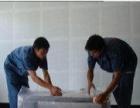 浠水家家发-专业家具拆装-搬家送货-大品牌劲爆低价