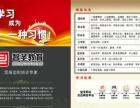 济宁 消防工程师培训济宁智圣教育
