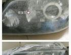 汽车玻璃修复/车身凹陷修复/大灯翻新
