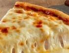 武汉市意大利披萨